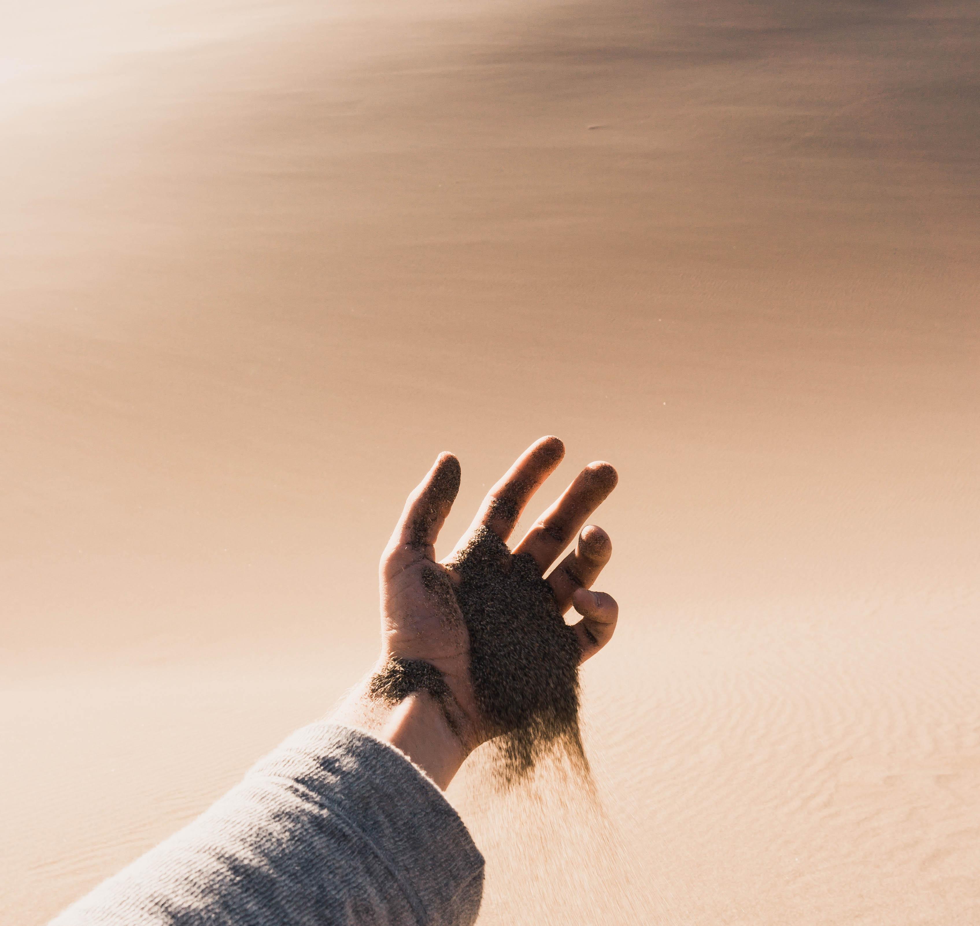 sandbox anteproyecto ley Sandbox: con las manos en la arena
